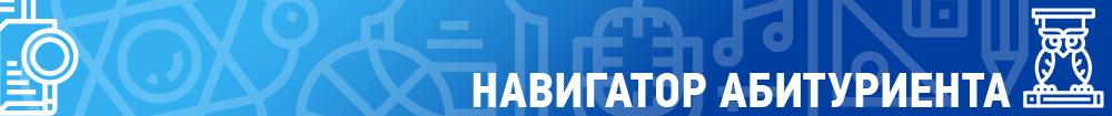 https://ria.ru/abitura/